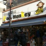 shop-footmonkey1